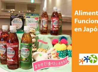 Mercado de Alimentos funcionales en Japón (en inglés)