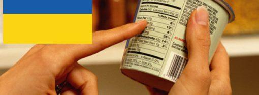 Ucrania: adoptan nueva normativa sobre etiquetado de alimentos